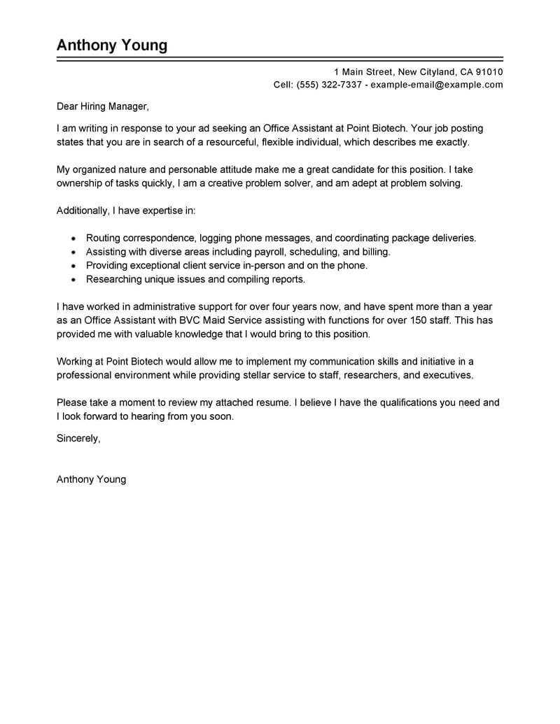 Best Office Assistant Cover Letter Examples | Livecareer Within Cover Letter Template For Office Assistant