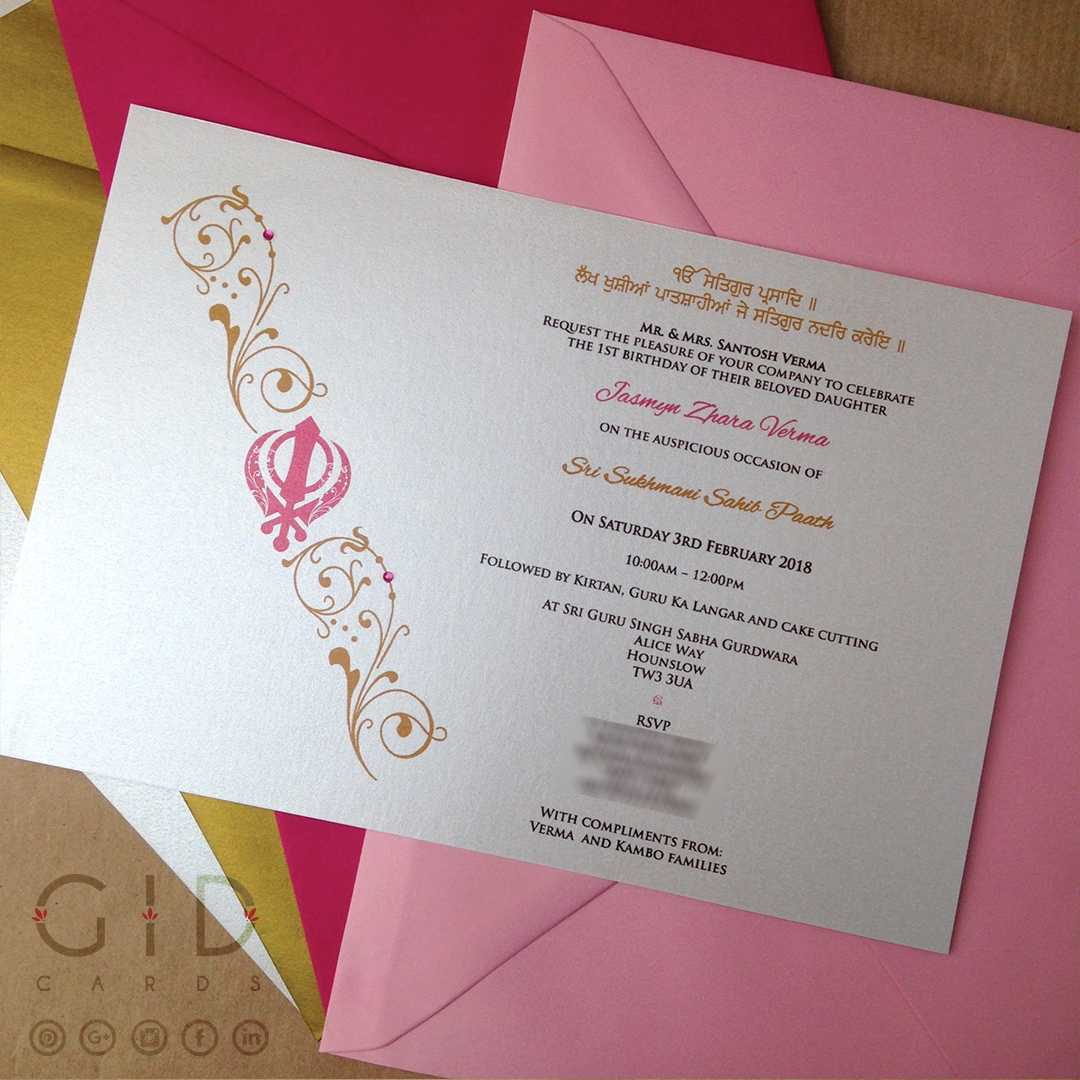 Sikh Faith Religious Invitations On Behance Throughout Death Anniversary Cards Templates